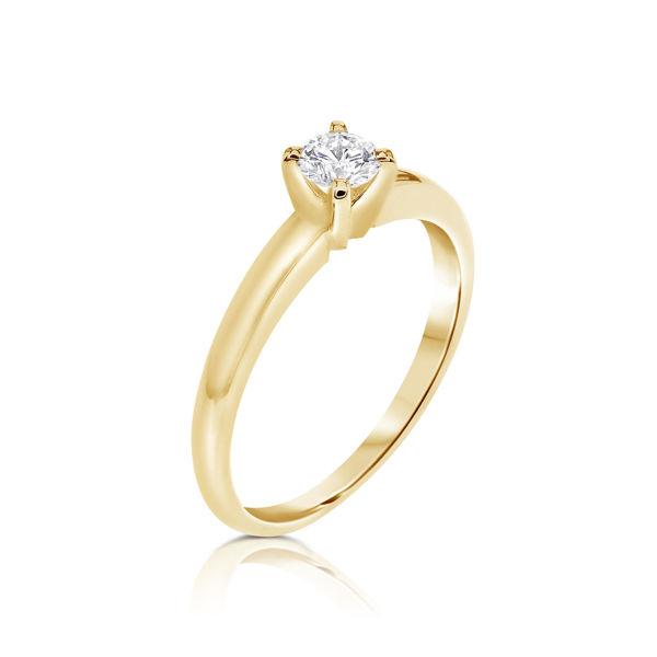 תמונה של טבעת אירוסין קלאסית
